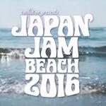 JAPAN JAM BEACH 2016